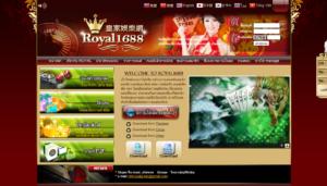 หน้าหลัก royal1688